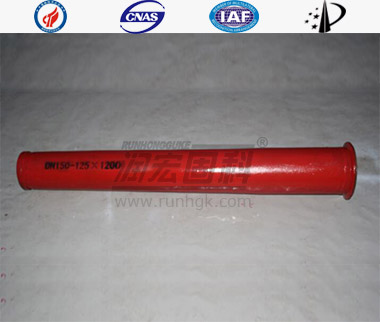 PM Reducer Pipe 1.2m
