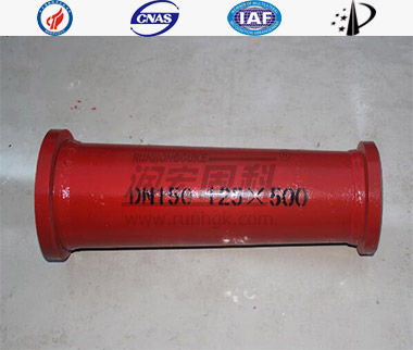 PM Reducer Pipe 0.5m