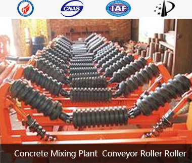 Concrete Mixing Plant Convey Fitting1