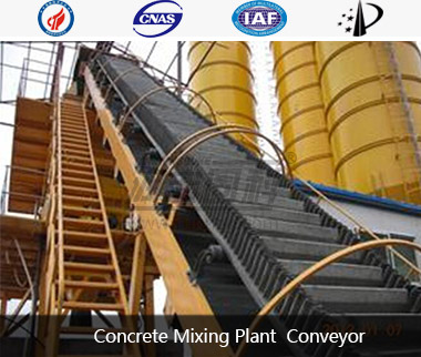 Concrete Mixing Plant Convey Fitting2