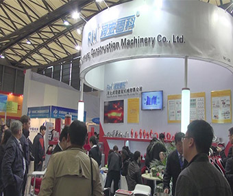 Warmly Congratulate Hebei Runhong's Advanced Products Showed in Ba...